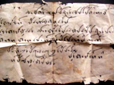 ancient viet script 2