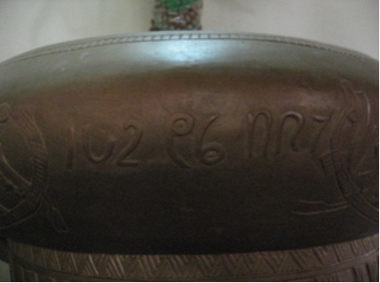 ancient viet script 6