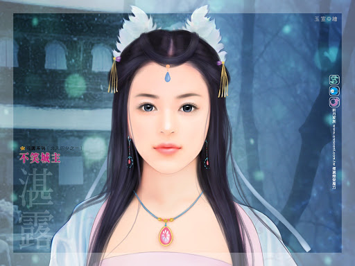 chinese_girl_