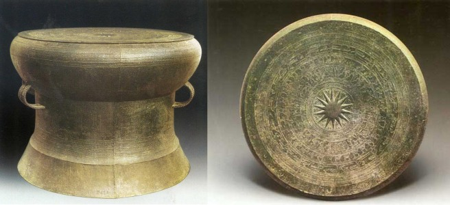 Ngoc Lu bronze drum combo