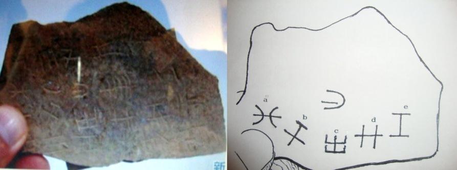 stonewritingcombo