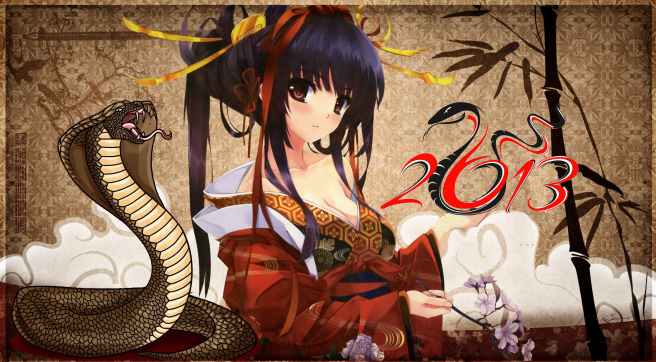 snakeyear