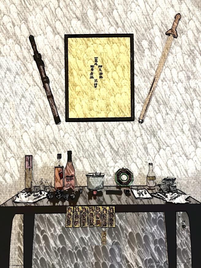 Taoist Altar