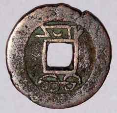ancientCoin