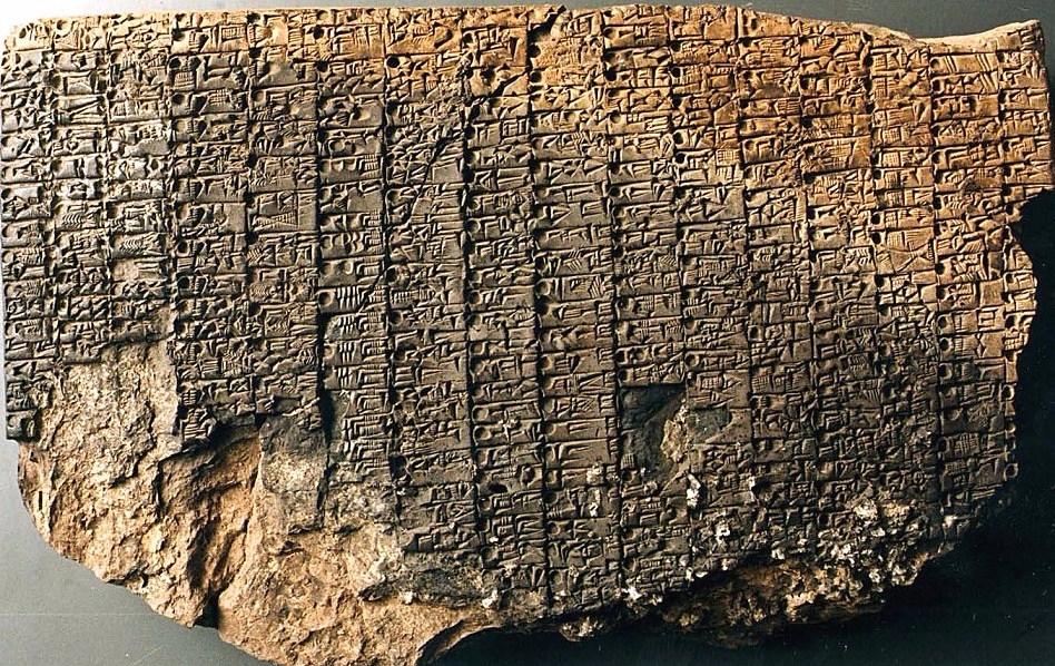 sumer-cuneiform-tablet